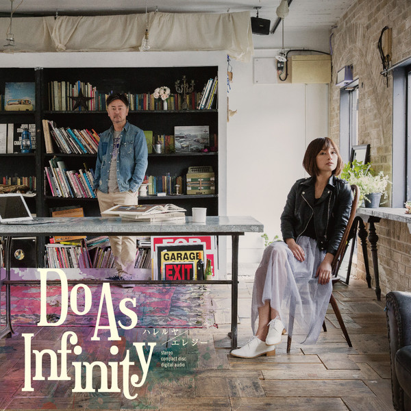 [Single] Do As Infinity – ハレルヤ/エレジー (2016.07.07/MP3/RAR))