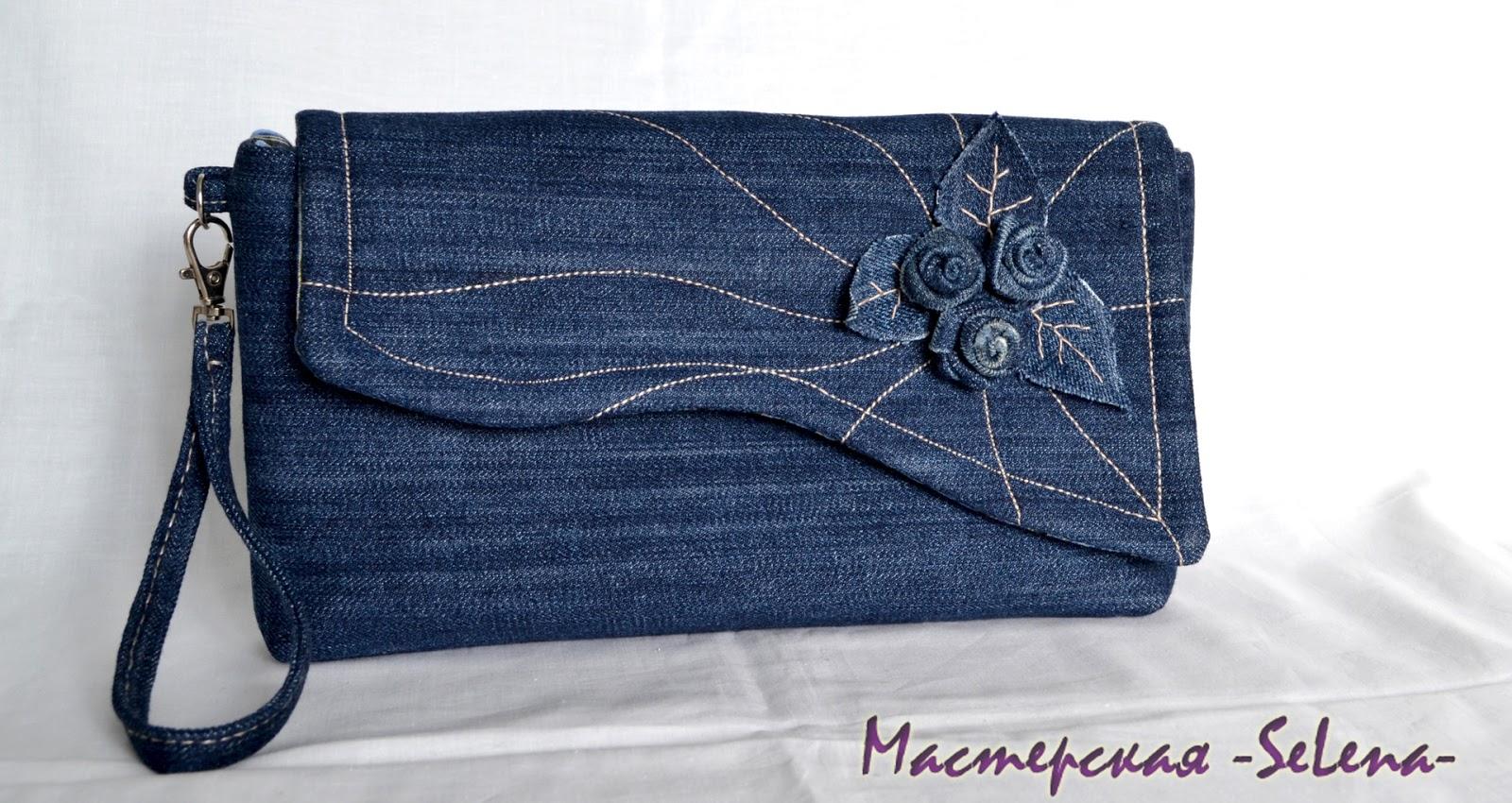 Клатч сумочка из джинсов