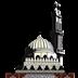 إعلان عن وظيفة مدير إدارة الشئون المالية بمدينة البعوث الإسلامية
