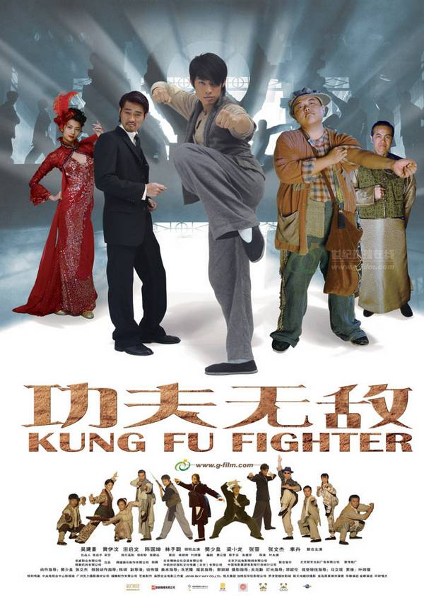 asian movies 21 kung fu fighter 2007 hk movies