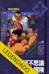 Dragon Ball Filme 02: A Bela Adormecida no Castelo Amaldiçoado – Legendado
