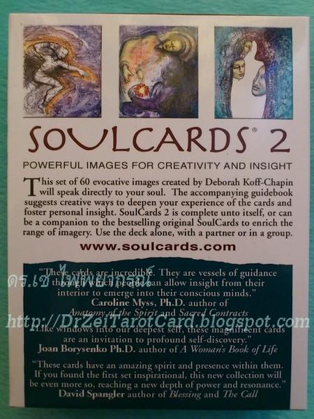 โซลการ์ด ไพ่ออราเคิล Oracle Card Gypsy Witch SoulCards 1 2 Box Soul Cards Touch Drawing Meditation สมาธิ Tarot Therapy