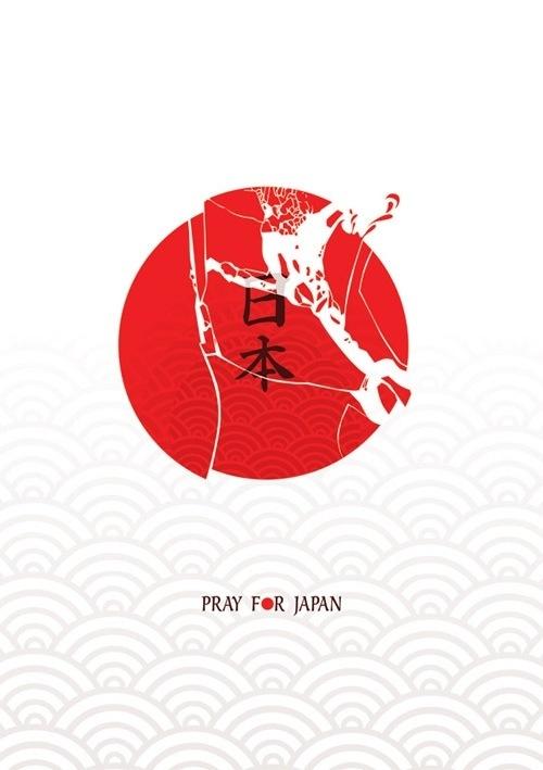 http://1.bp.blogspot.com/-nxFCBeXa50g/TYRCoB-uDFI/AAAAAAAAIfE/6voFzxS0K1c/s1600/9-For-Japan-1-thumb.jpg