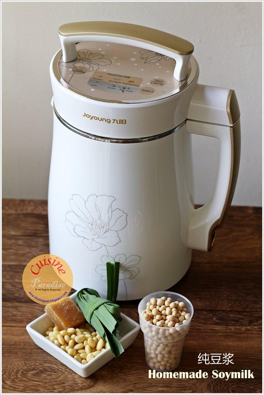 joyoung soymilk maker Via coupon code moon5530 joyoung 2017 new joyoung soymilk maker with  timer function dj13u-d988sg $8800 $10800 via coupon code moon5520.