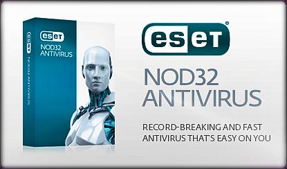 تحميل برنامج ESET NOD32 Antivirus 7 لمكافحة الفيروسات