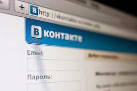 Vkontakte Streaming