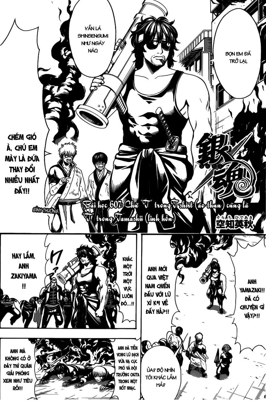 Gintama Chap 607 - Trang 2