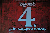 Rudramadevi release date press meet-thumbnail-18