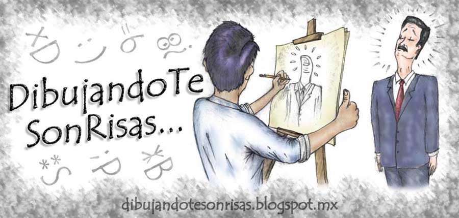 DibujandoTe SonRisas