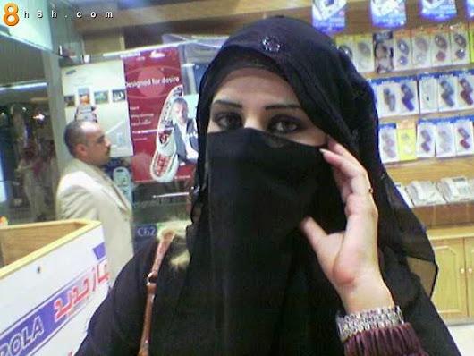 Muslim dating sites in qatar