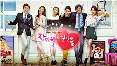 Drama Korea Rosy Lovers Subtitle Indonesia