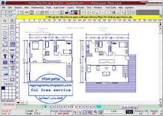 تحميل برنامج رسم هندسي احترافي للمشاريع الهندسيه Home Plan Pro