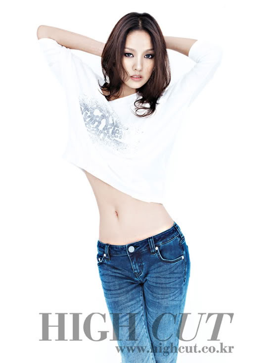 Celebrities spy lee hyo ri highcut magazine photoshoot 9 pics