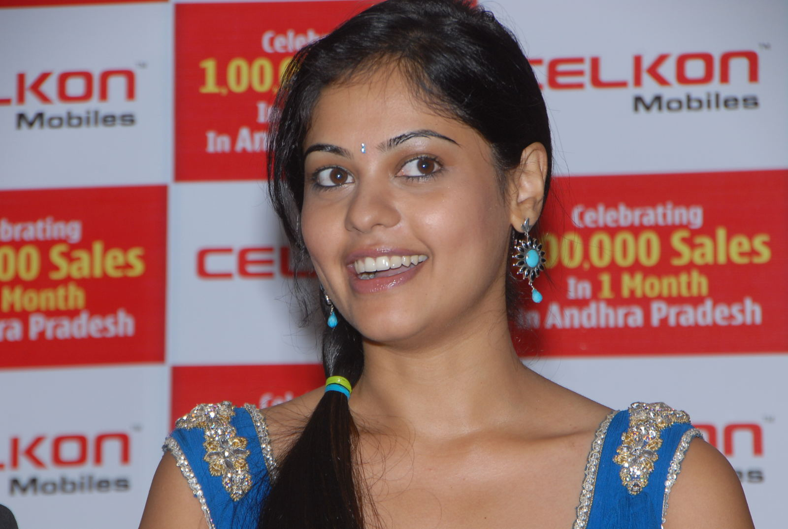 http://1.bp.blogspot.com/-nyeNF0USL-E/TnIT33WjwqI/AAAAAAAADSo/3WroAQGynvs/s1600/Bindu+madhavi+Latest+Stills+In+Private+Event+%25285%2529.JPG