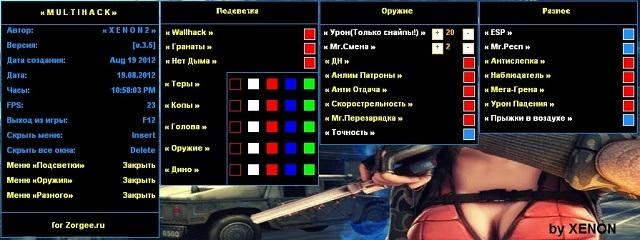 Point Blank Hile Multihack Uptade 08.11.2013 indir