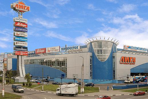 Торговый центр «Лига»
