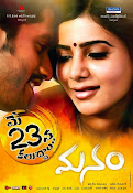 Manam Movie Wallpaper and posters-thumbnail-3