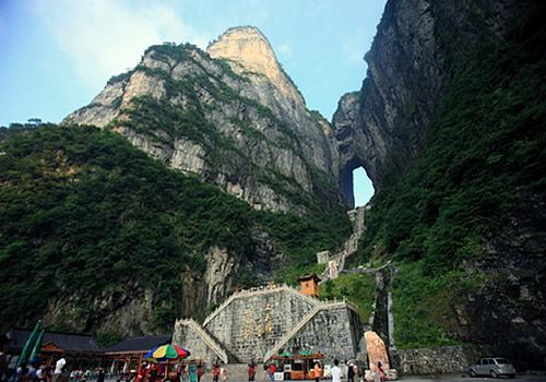 Heaven's Gate, Tianmen Mountain (Cina)