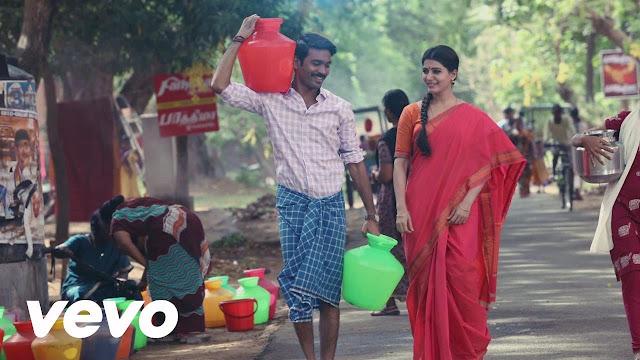Thangamagan Tamil Movie Full Audio Songs (Jukebox) | Anirudh Ravichander | Dhanush