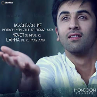Boondon Ke Moti Lyrics - Wake Up Sid