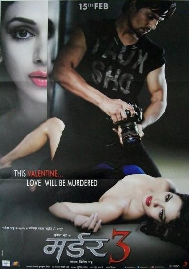 Unseen Poster of Murder 3 Movie BIFD3DnCIAAciH4