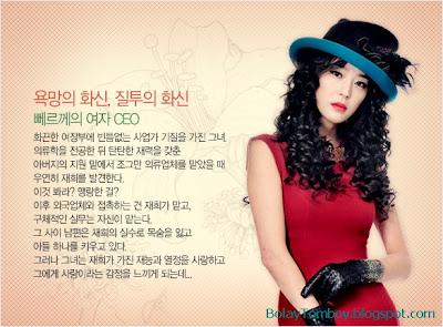 Han Go Eun Me Too Flower
