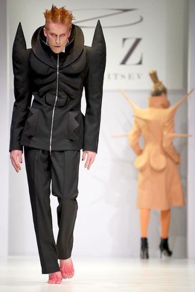 moda rara wtf