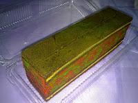 Kek Lapis Batik Malaysia