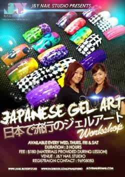 Japan New Gel Workshop