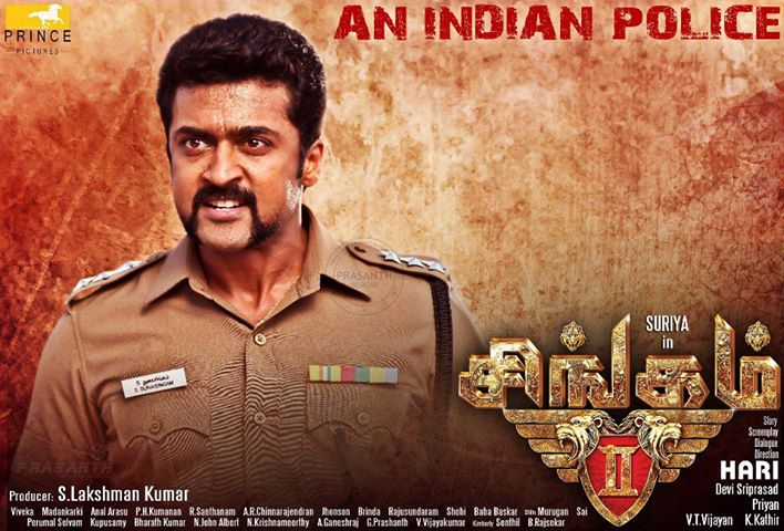 Singam 2 Songs Lyrics
