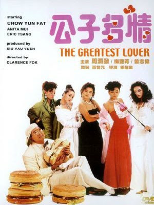 Công Tử Đa Tình USLT - The Greatest Lover USLT (1988)