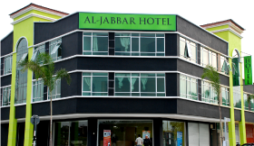 AL JABBAR HOTEL