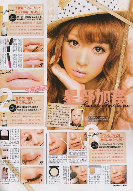 Japanese Magazine Scans Palepinky