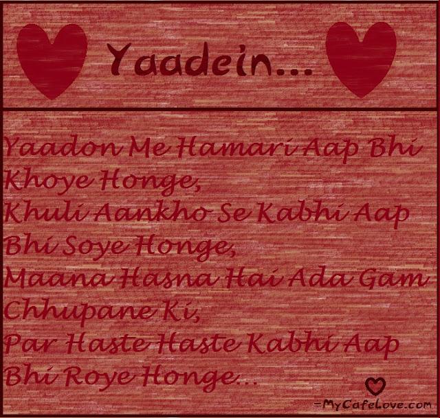 Yaadein ~ Heart touching shayari image