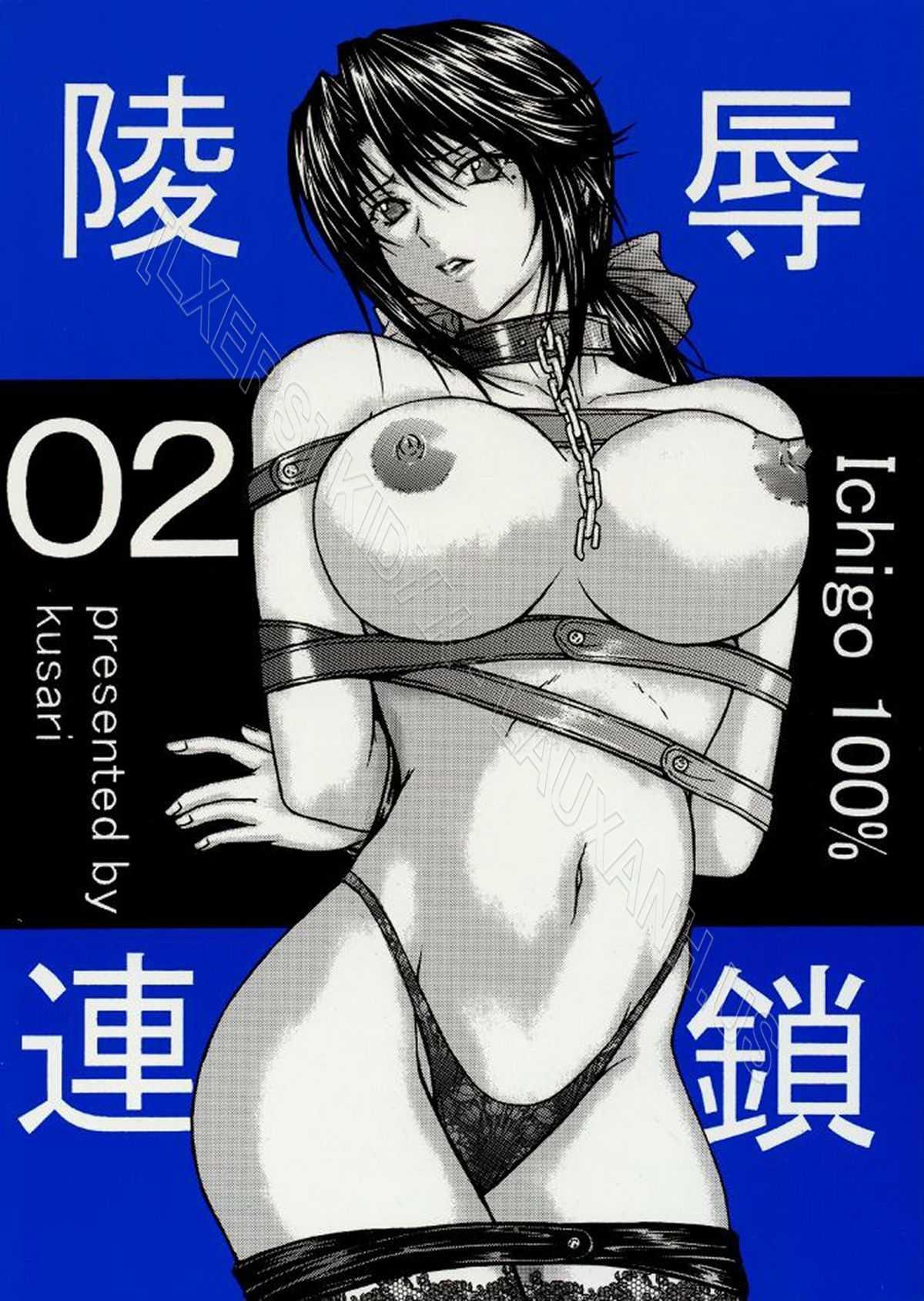TruyenHay.Com - Ảnh 1 - Ryoujoku Rensa Chapter 2