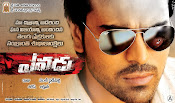 Ram Charan's Yevadu movie HQ Wallpapers New posters-thumbnail-4