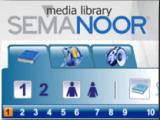 موقع سيمانور التعليمي