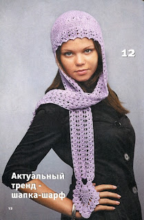 http://www.vyazemsami.ru// Шапка-шарф