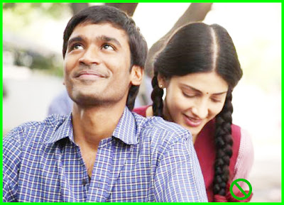 Dhanush-Shruti 3 fail