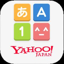 Yahoo!キーボード 1.0.7