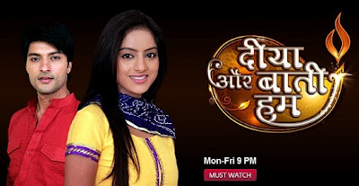diya aur baati hum serial mp3 songs download