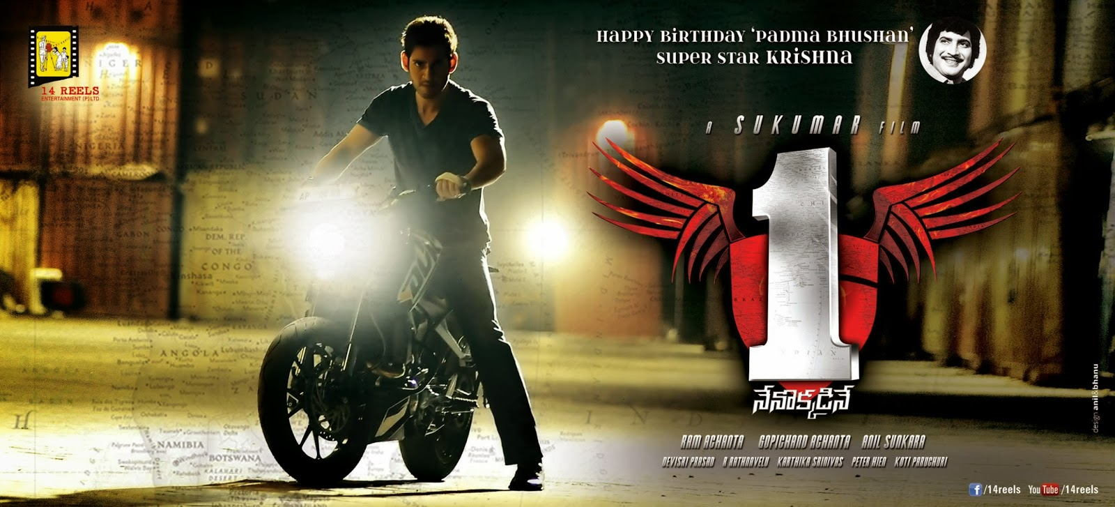 Mahesh Babu s 1 audio in mid  1 Nenokkadine Mahesh Six Pack