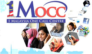 03 8000 8000 One Call Centre (1MOCC) Lirik dan Video