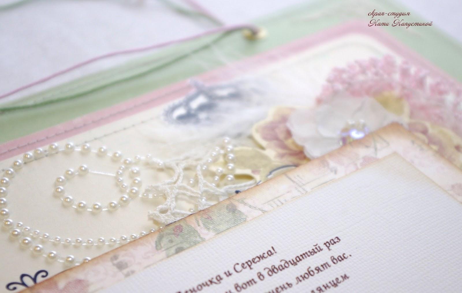 Более 400 бесплатных свадебных рамок для онлайн фотомонтажа 19