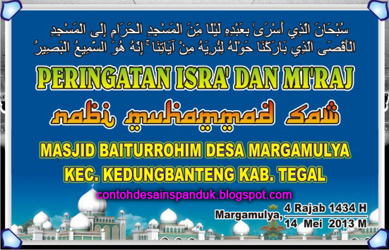 Background Panggung Isra Miraj cdr