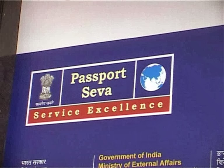 Tatkaal and Short Date Passport Appointment