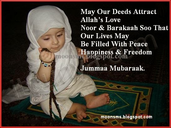 Jumat-tul-Wida sms message quotes wishes