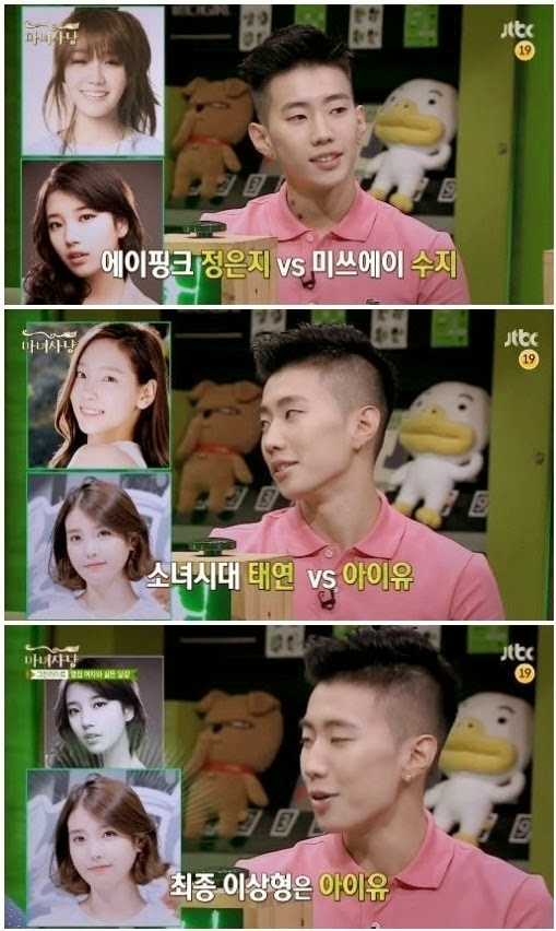 Jay Park chooses IU over Suzy as his ideal type on 'Witch Hunt'