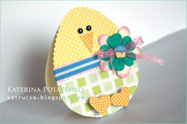 открытки с пасхой, открытки своими руками к пасхе, открытки в форме яйца