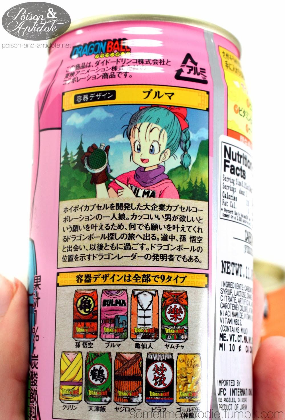 Sometimes Foodie Dragon Ball Soda Sunsengmarket